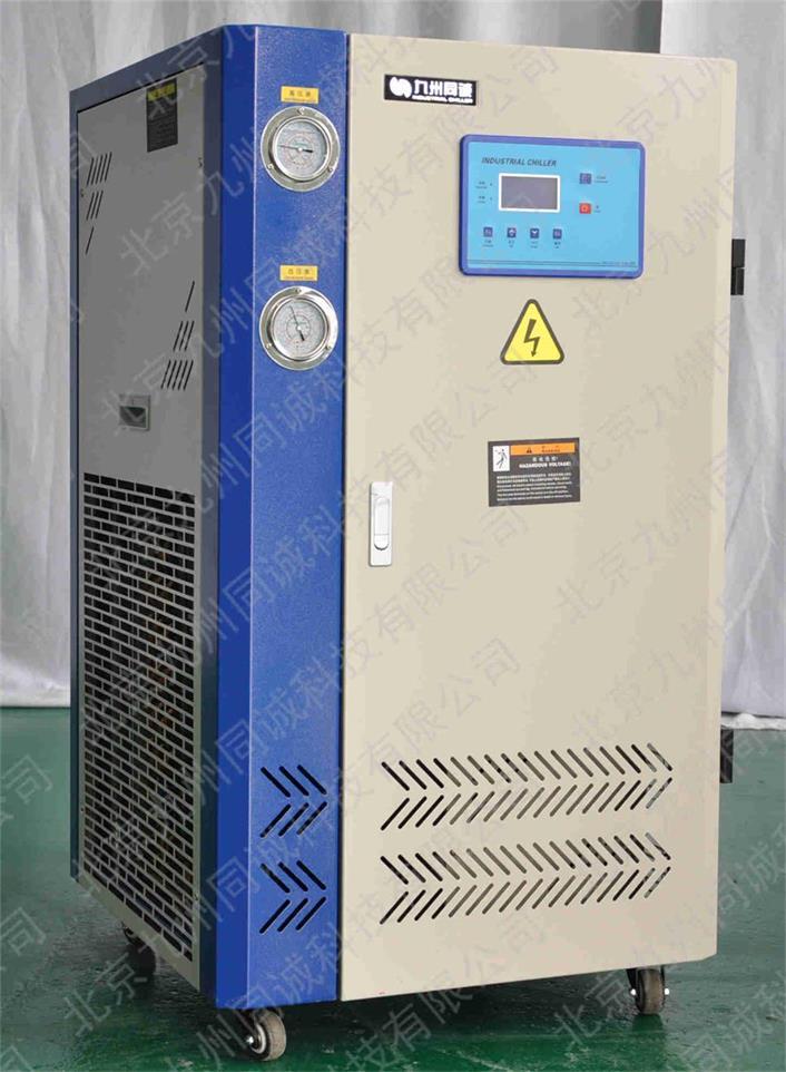 激光器专用冷水机