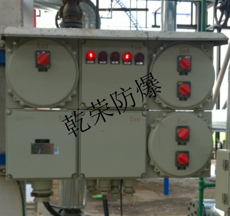 杭州户外防雨防爆照明配电箱,南阳防雨型防爆配电箱,防爆配电箱