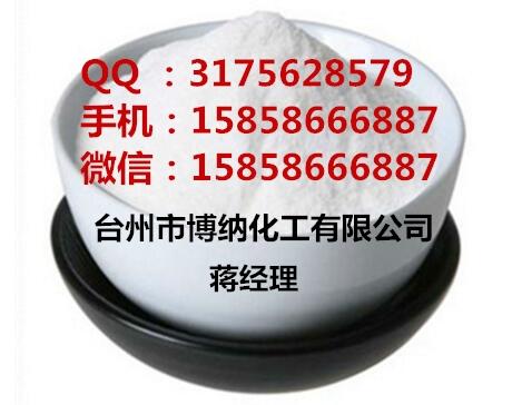 99%对羟基苯乙醇厂家 501-94-0  低于市场价 美多心安中间体
