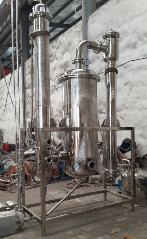 小型降膜浓缩蒸发器