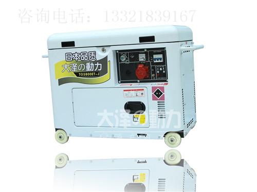 6kw柴油发电机,6kw柴油发电机价格