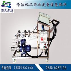 减水剂定量分装大桶机  减水剂定量灌装机