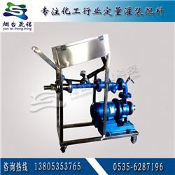 减水剂自动定量分装设备  减水剂分装设备