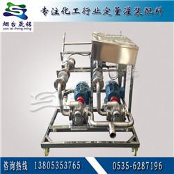 甲苯定量分装大桶计量设备 甲苯自动定量灌装机