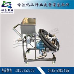 二甲苯定量分装大桶设备 甲苯自动分装设备