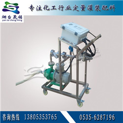 二硫化碳定量装桶机 二丁酯自动分装大桶机