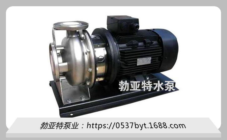 WS卧式不锈钢耐高温热水管道增压离心泵 单级耐高温泵