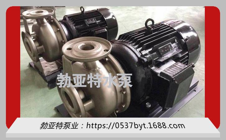 勃亚特WS机械工业大流量水泵 可定做 厂家批发