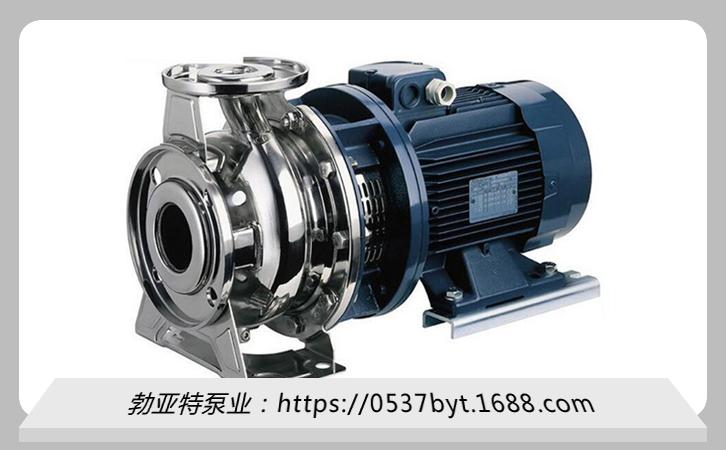 WS卧式水泵 工业液体输送 单级耐轻腐蚀离心泵