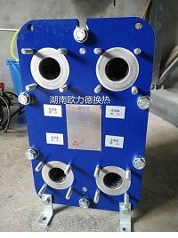 進口板型板式換熱器