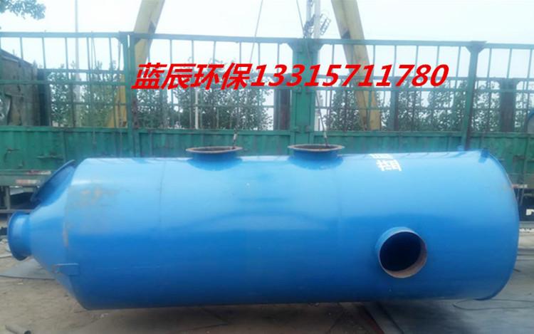 制药厂专用活性炭废气吸附设备选沧州蓝辰
