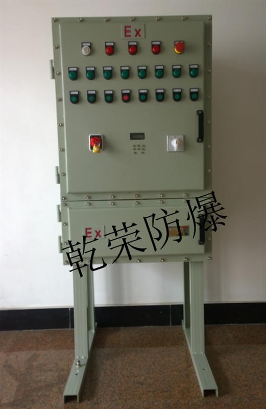 防爆电箱,防爆照明动力配电箱,防爆电控箱,立式防爆配电箱,