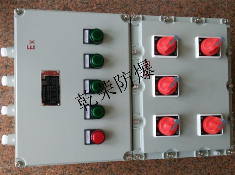 控制电机防爆配电箱生产厂家,泥浆泵使用防爆控制箱,防爆开关箱