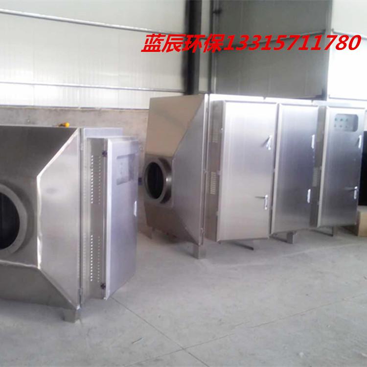 工厂异味处理厂家uv光氧催化废气净化器价格低可定制