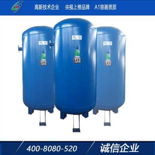 江蘇嘉宇特裝股份不銹鋼儲氣罐 碳鋼儲氣罐