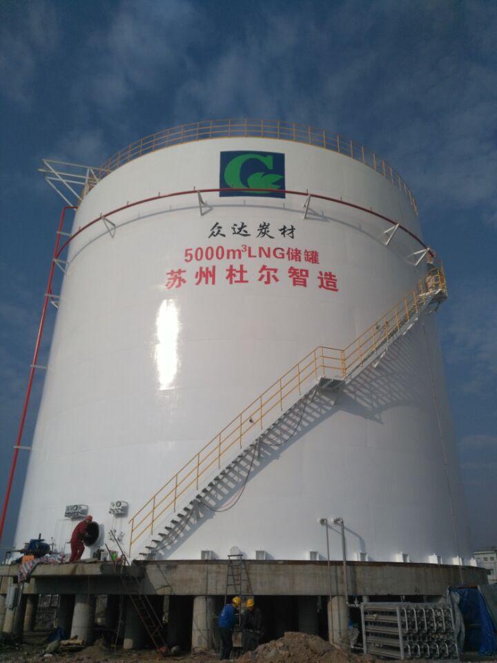 苏州杜尔专业生产LNG常压低温液体贮槽