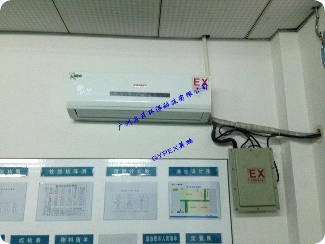 宁阳防爆空调  变电站防爆空调BFKT-3.5