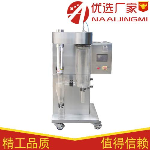 实验室喷雾干燥机L117,SD-1500实验型喷雾干燥机,yc-1800上海雅程