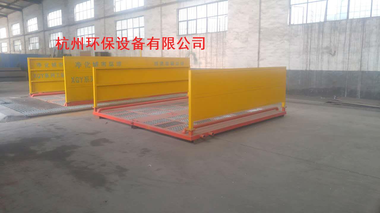 杭州建筑工地全自动冲洗洗轮机