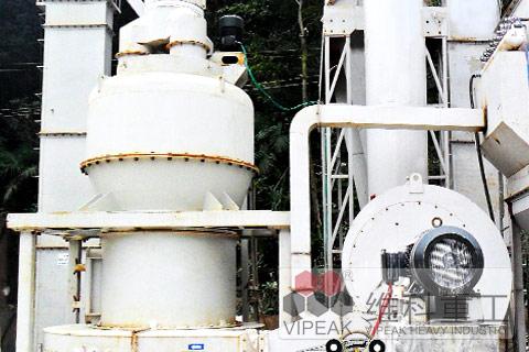 200目石粉加工设备/超细石粉加工机器