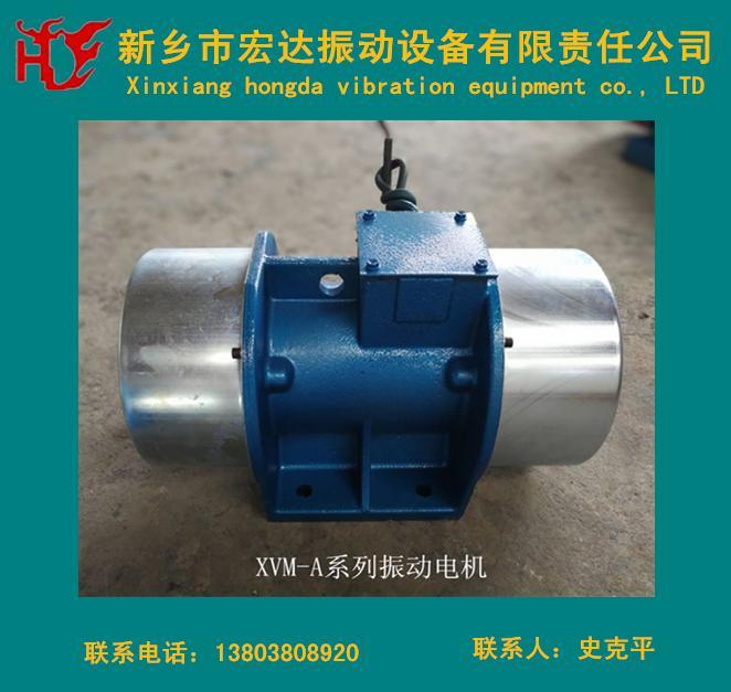 【振动电机】XVM-A-16-6振动电机