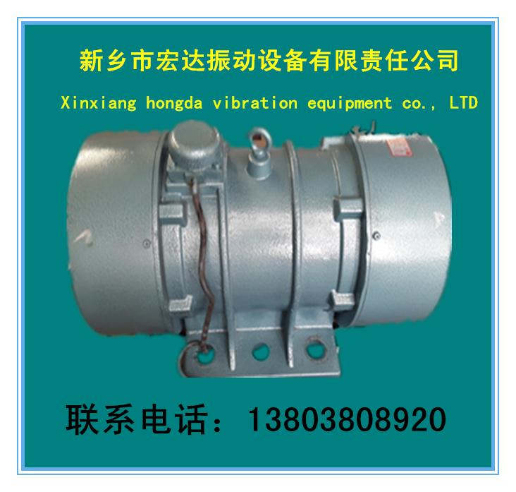 VB10102振动电机/宏达振动设备厂家