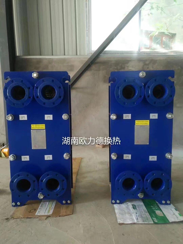 钛材板式换热器