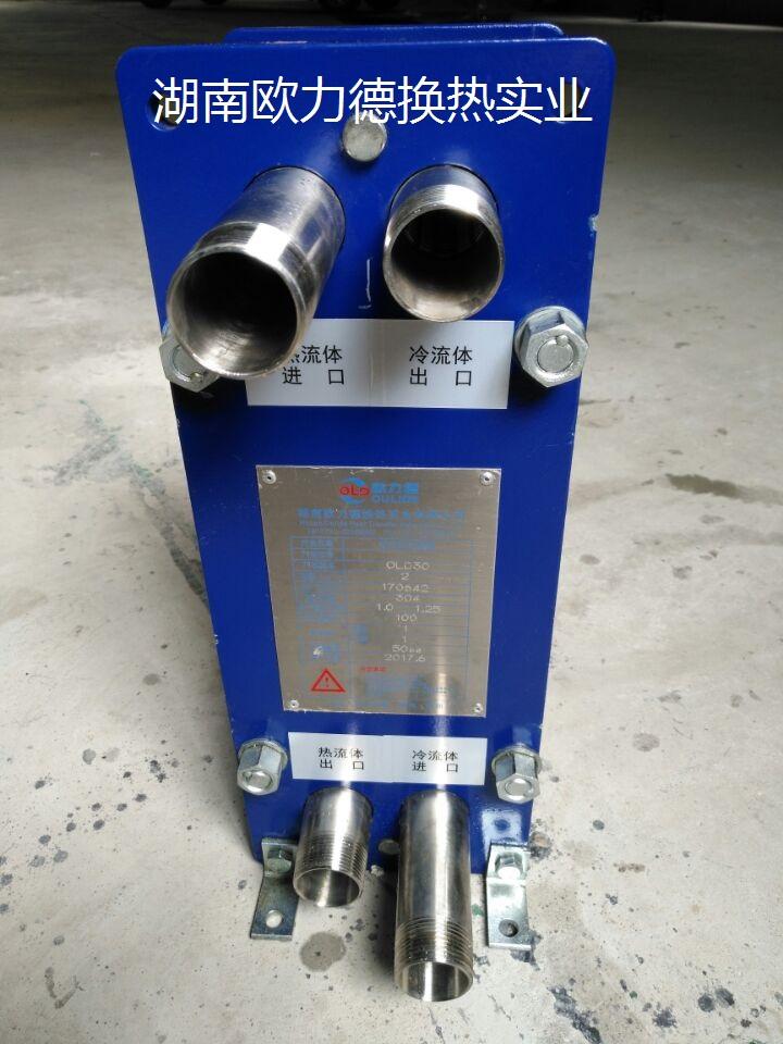硫酸、海水淡化、化工用板式热交换器