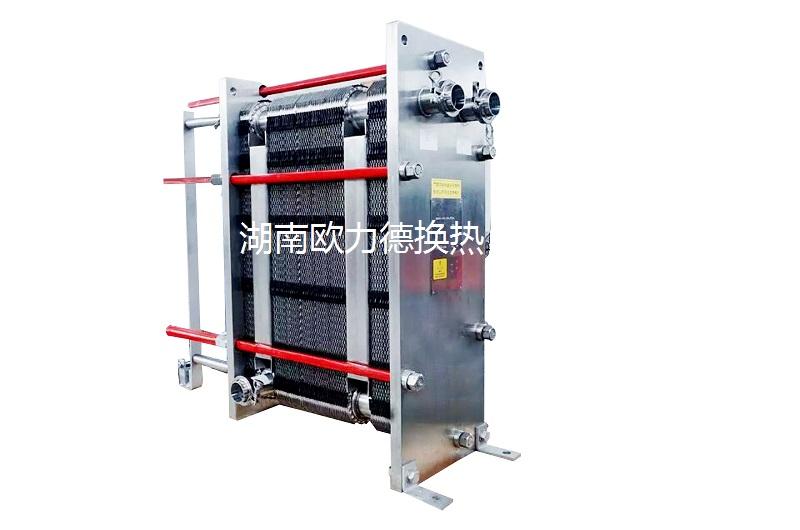 医药、食品、饮料行业专用卫生级板式热交换器,板式换热器