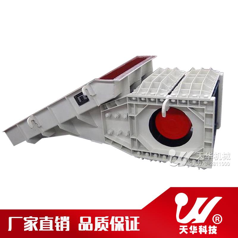 双质体振动给煤机新乡天华给料机原装现货
