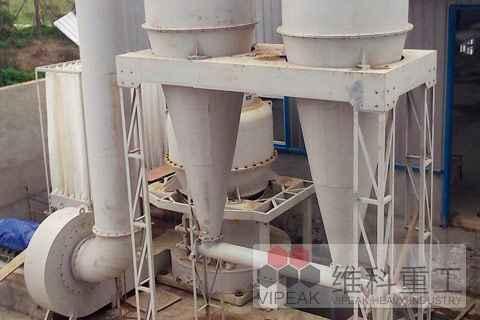 大型高压磨粉机价格/煤炭磨粉机厂家