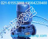 销售ISWHD300-300灰口铸铁增压管道泵