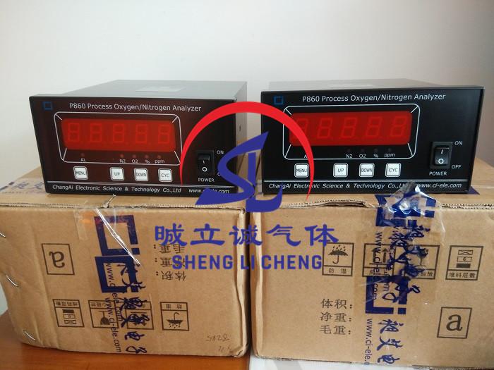 在线式昶艾p860-5n氮气分析仪