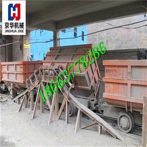 济南京华KFU0.75-6侧卸式矿车 技术特征