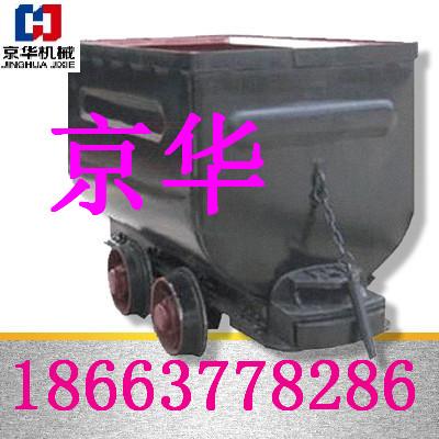 南京MGC1.7-6固定式矿车 价格优惠