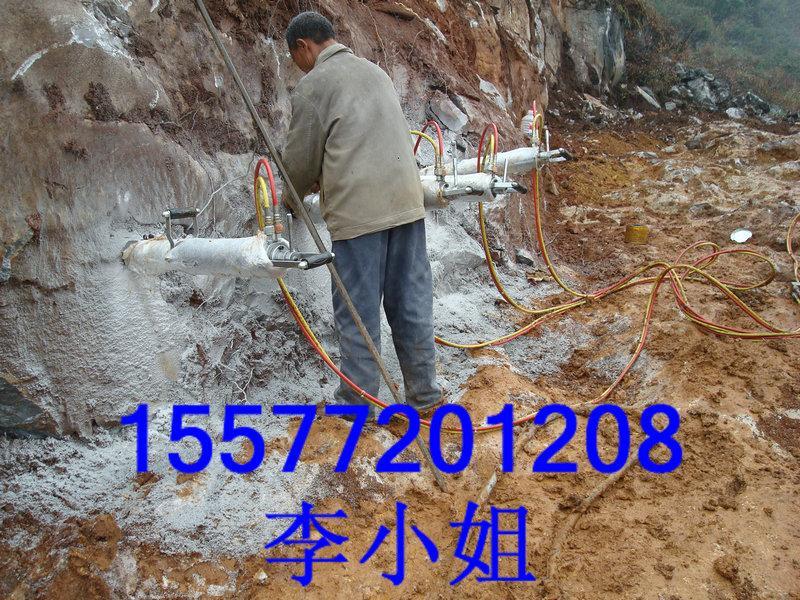 液压岩石肢解机