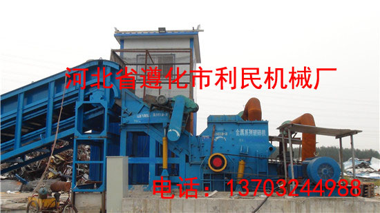 金属破碎机生产线、金属粉碎机生产线
