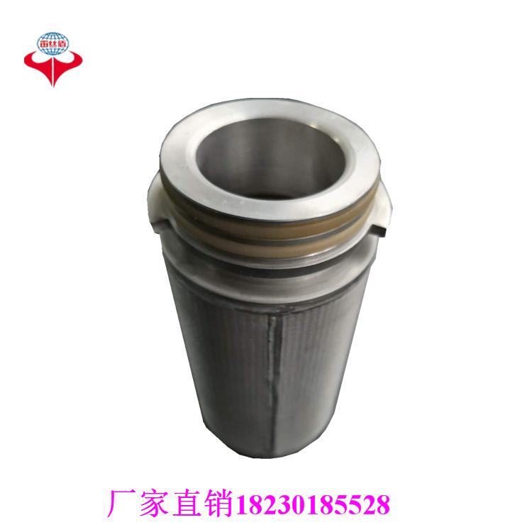 化工用0.5-200微米不锈钢烧结网滤芯