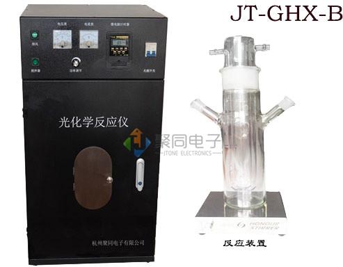 烟台光化学反应装置JT-GHX-B大容量反应釜