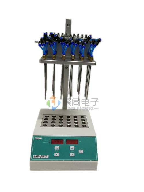 甘肃氮气吹干装置JTN100-1干式氮吹仪24位