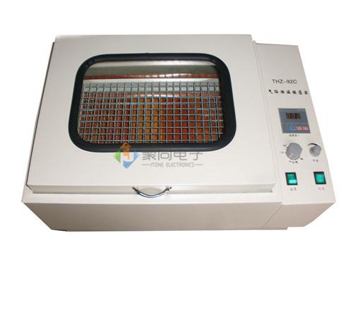 厂家气浴恒温振荡器THZ-92C往复振荡