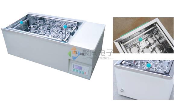 厂家水浴恒温振荡器TS-110X30有定时