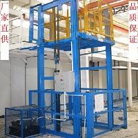 防爆货梯厂家佰旺牌FBHT型危化防爆货梯安全设置