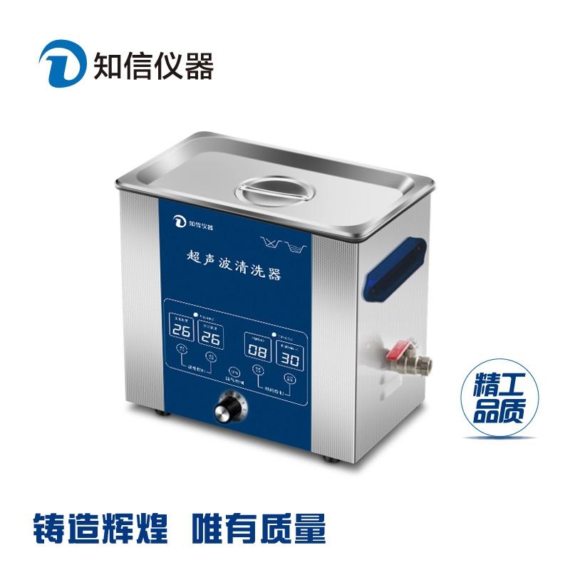 上海知信超声波清洗机实验室五金清洗机ZX-2200DE
