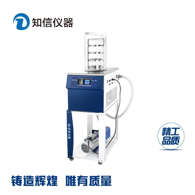 上海知信冷冻干燥机实验室干燥设备ZX-LGJ-1普通型