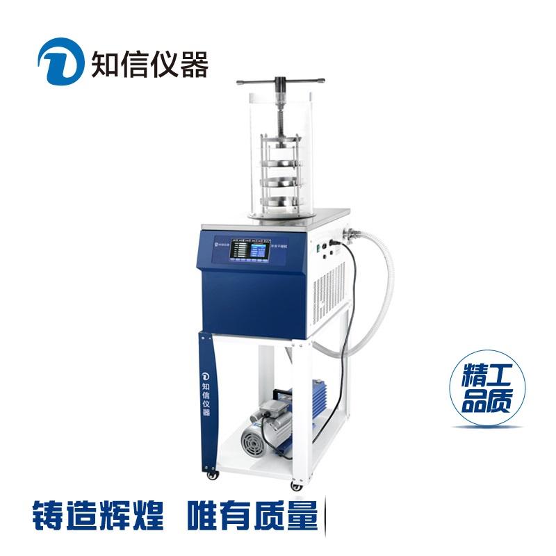 上海知信台式冷冻干燥机实验室冻干设备ZX-LGJ-1压盖型