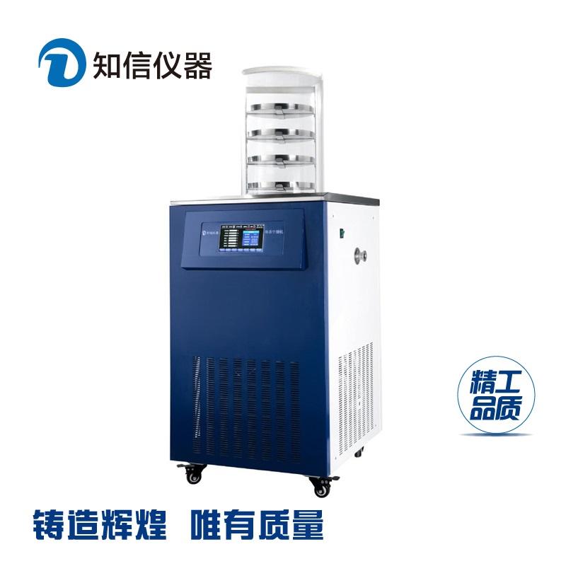 上海知信立式冷冻干燥机冬虫夏草冻干机ZX-LGJ-18普通型