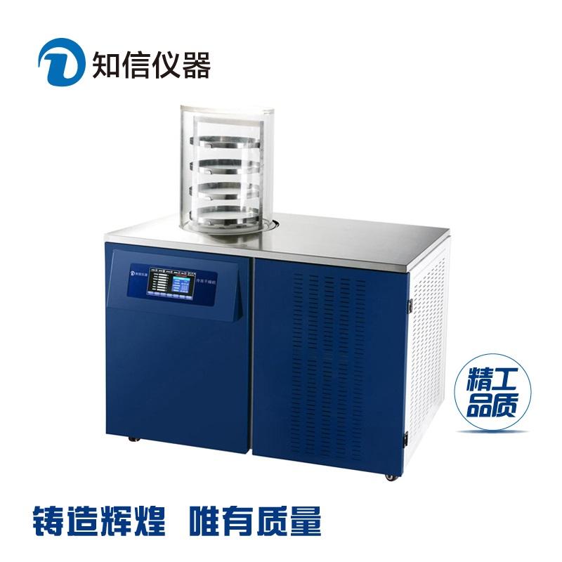 上海知信小型冷冻干燥机果蔬医用冻干机ZX-LGJ-27普通型