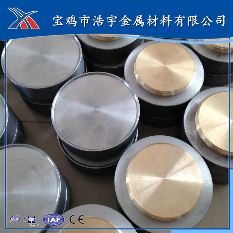 TA2 TC4钛靶材 纯钛靶 钛靶块 纯钛靶块 宝鸡浩宇专业生产镀膜金属靶材