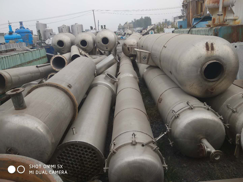 出售二手三效5吨降膜蒸发器两套